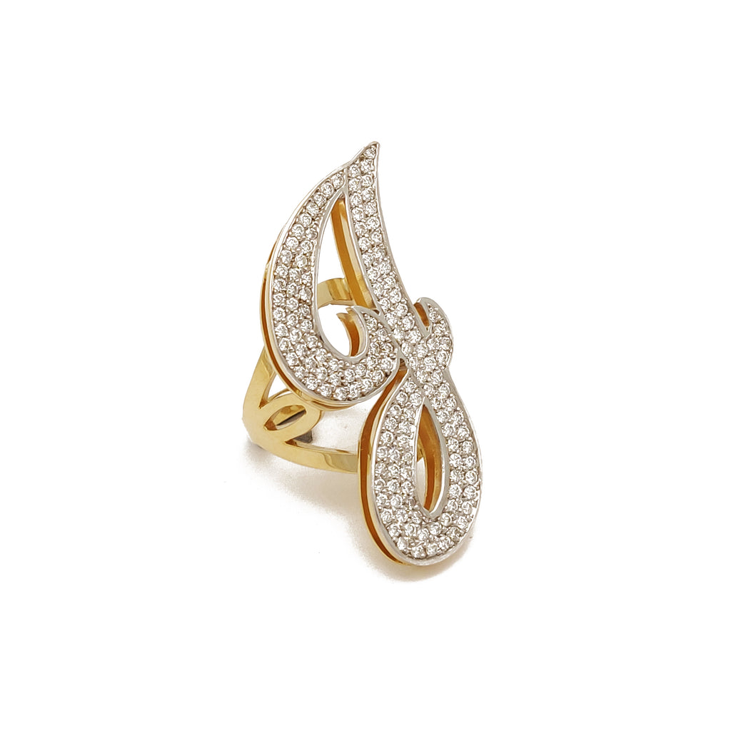 "Custom Made Scritp Letter ""J"" 14 Karat Yellow Gold Gold Gold Two Tone Made By Popular Jewelry New York"