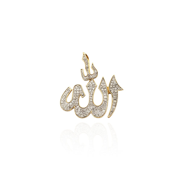 Diamond Allah Pendant (10K) Popular Jewelry New York