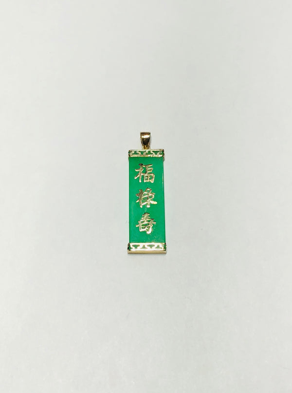 Happiness, Good Luck and Longevity Jade Bar Pendant (14K) front - Popular Jewelry - New York