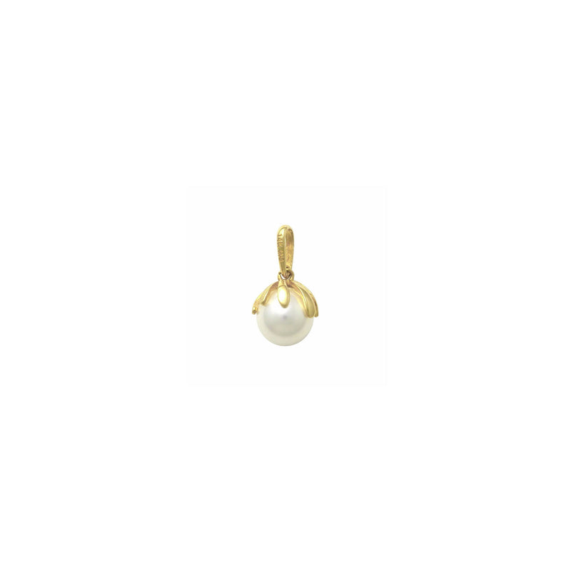 Lush Pearl Pendant (14K)  back - Popular Jewelry - New York