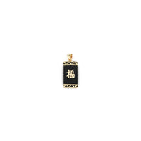 Bon Fortune Chinwa Logogram Nwa Onyx Bar Pendant (14K) devan - Popular Jewelry - New York