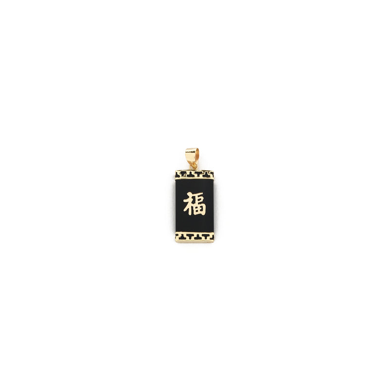 Good Fortune Chinese Logogram Black Onyx Bar Pendant (14K) front - Popular Jewelry - New York