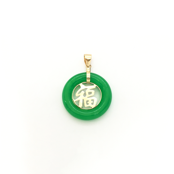 Good Fortune Chinese Symbol Jade Circle Pendant (14K) front - Popular Jewelry - New York