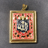 Quran Book Pendant (14K) - Popular Jewelry
