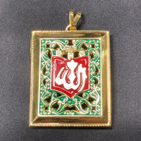 Pendant Liv koran (14K) - Popular Jewelry