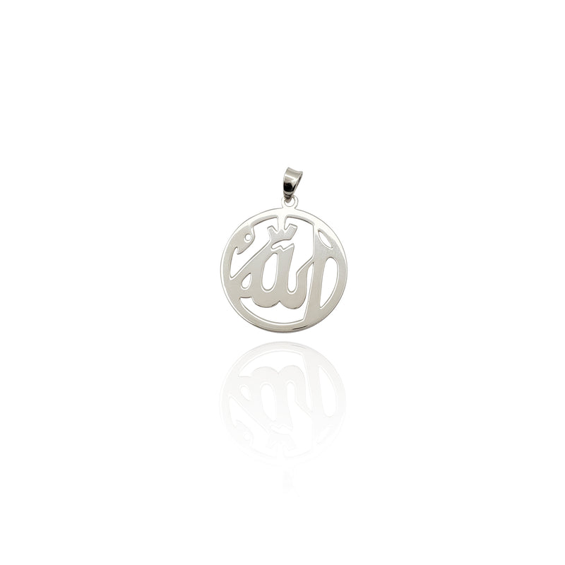 Allah Flat Pendant (Silver) New York Popular Jewelry