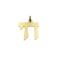 Chai Geometrical Pendant (14K) front - Popular Jewelry - New York