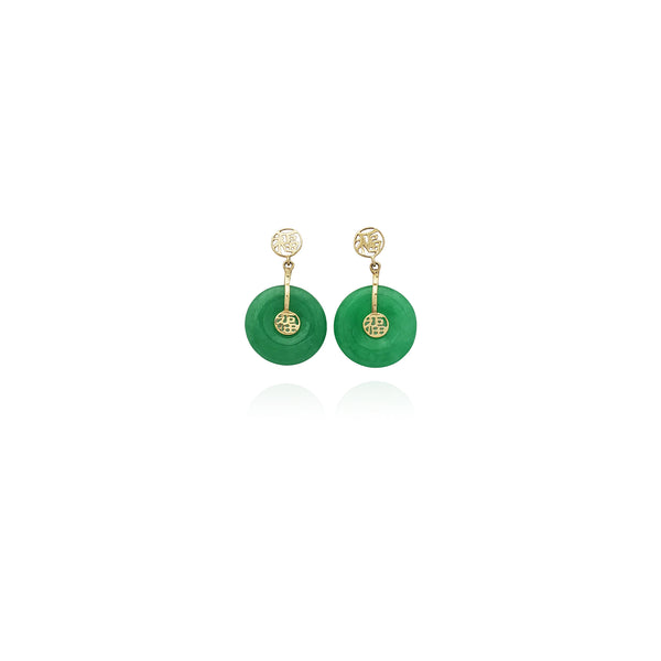 Disc Jade Earrings (14K) New York Popular Jewelry