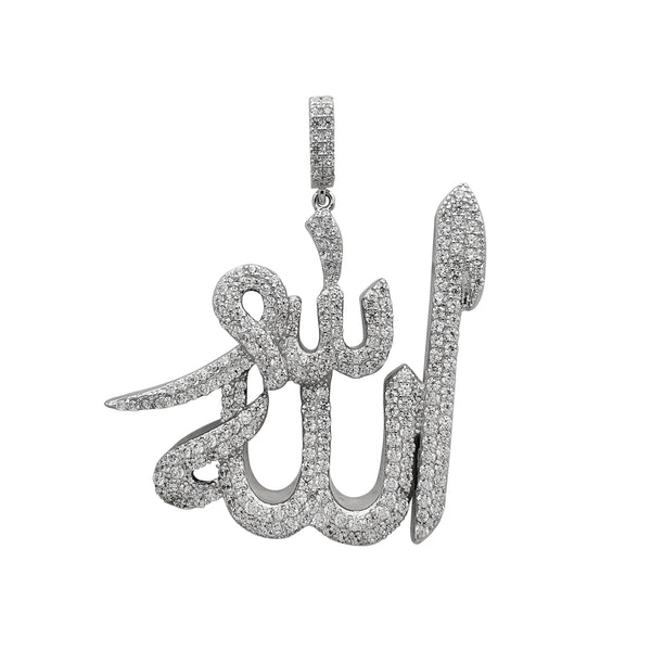 Iced-Out Allah Pendant (Silver) Popular Jewelry New York