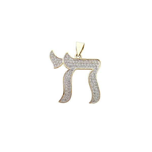 Icy Chai Pendant (14K) Popular Jewelry New York