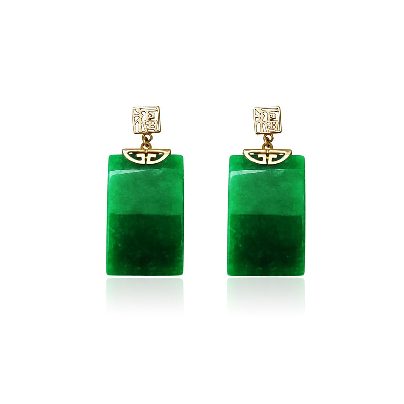 products/Jade_Slate_Hanging_Earring_14K_14KLLD-N1160.jpg