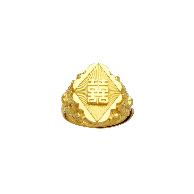 Lucky & Happiness Vintage Ring (24K) Popular Jewelry New York