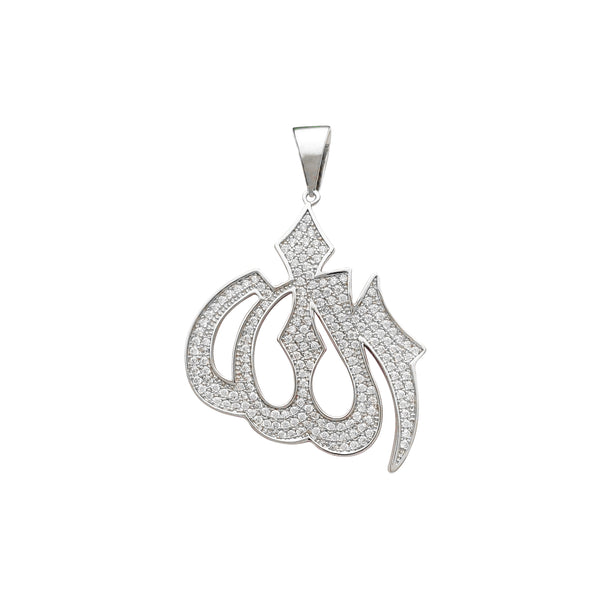 Pave Allah Pendant (Silver) Popular Jewelry New York