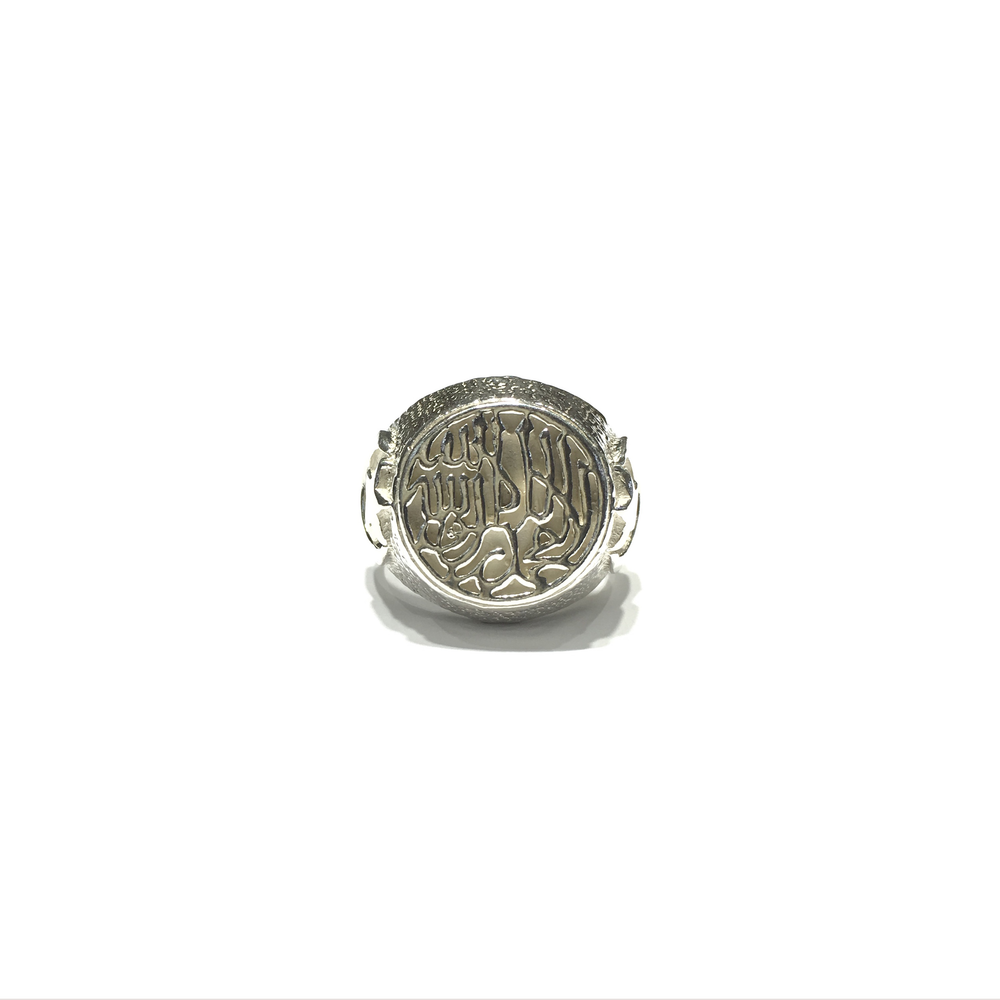 Allah Crescent and Star Signet Ring (Silver) front - Popular Jewelry - New York