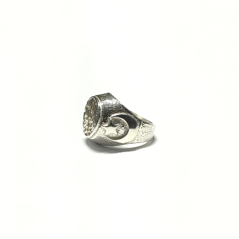 products/Sterling_Silver_925_Allah_Crescent_and_Star_Signet_Ring_side_angle_view_web_product_Popular_Jewelry_New_York.png