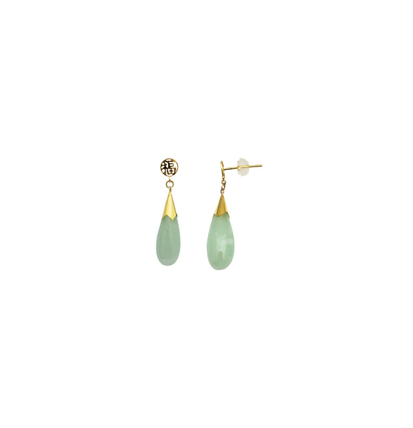 Yellow Gold Jade Teardrop Earring (14K)