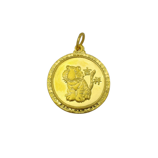 [吉祥-幸福] Tiger Zodiac Sign Good Luck & Happiness Medallion Pendant (24K) Popular Jewelry New York