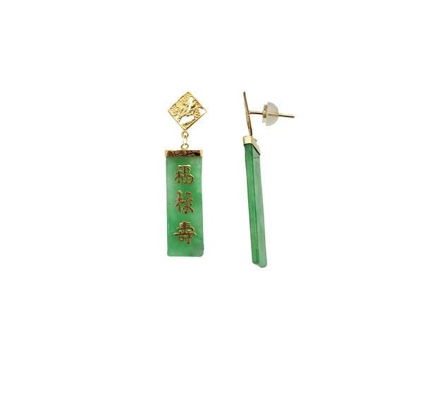 Yellow Gold Green Jade Earrings (14K)