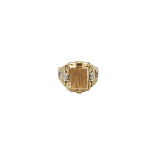 Rectangle Shaped Textured Signet Ring (14K)