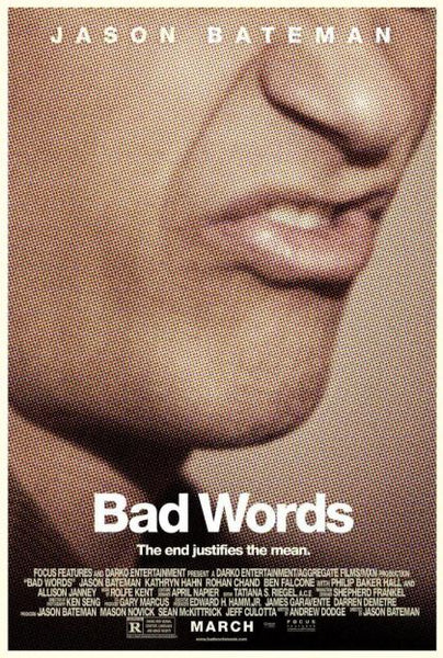 BAD WORDS HD iTunes DIGITAL COPY MOVIE CODE