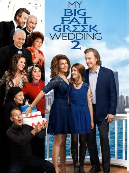 MY BIG FAT GREEK WEDDING 2 HD iTunes DIGITAL COPY MOVIE CODE