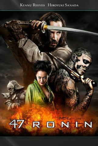 47 RONIN HD iTunes DIGITAL COPY MOVIE CODE