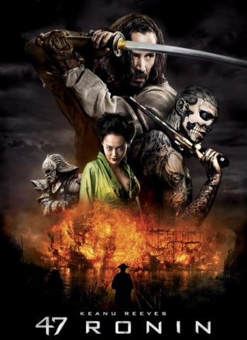 47 RONIN HDX UV ULTRAVIOLET DIGITAL MOVIE CODE