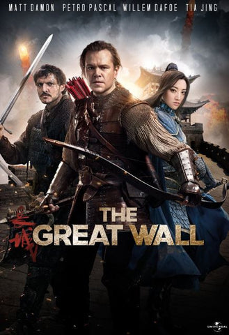 GREAT WALL (THE) HDX UV ULTRAVIOLET DIGITAL MOVIE CODE ONLY - USA CANADA