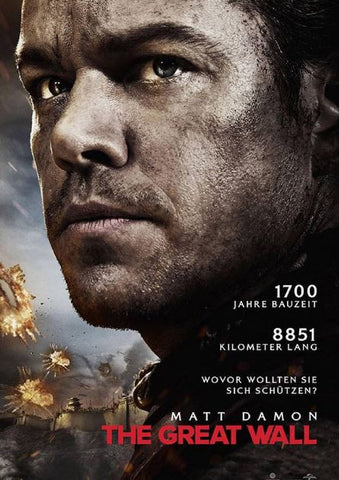 THE GREAT WALL HD iTunes DIGITAL COPY MOVIE CODE ONLY - USA CANADA
