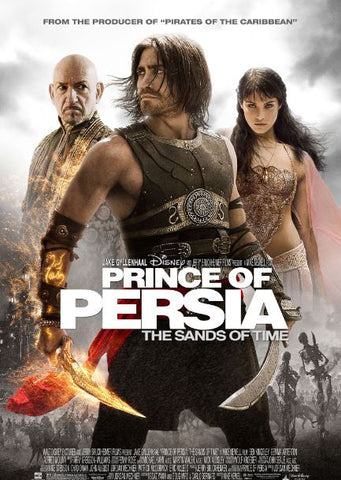 PRINCE OF PERSIA SAND OF TIMES DISNEY DIGITAL COPY MOVIE CODE