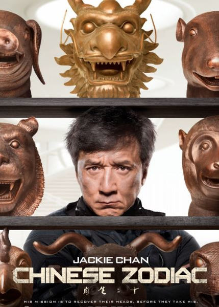 CHINESE ZODIAC HD iTunes DIGITAL COPY MOVIE CODE ONLY - USA CANADA