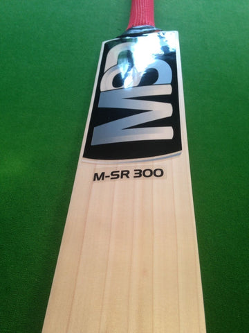 2lb 11oz - SH - GRADE 1 ENGLISH WILLOW CRICKET BAT - BIG PROFILE - 8510