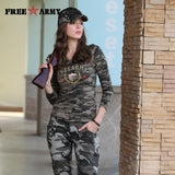 Military Slim Spandex Casual Camo T-Shirt