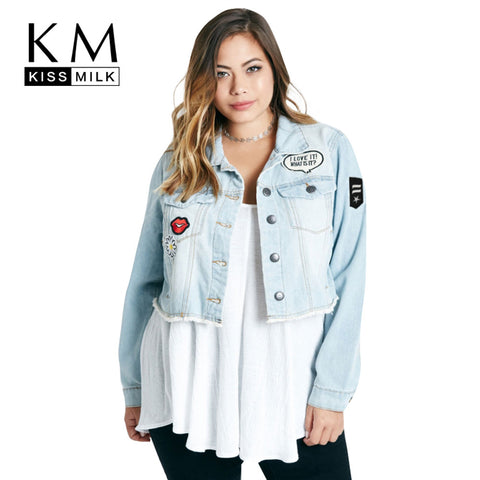 Plus Size Short Denim Jacket