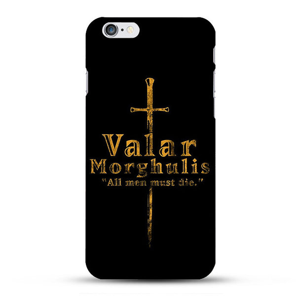 Game of Thrones Valar Case