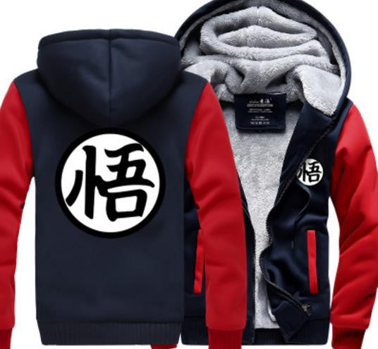 A New Dragon Ball Z Goku San Jacket 50% OFF