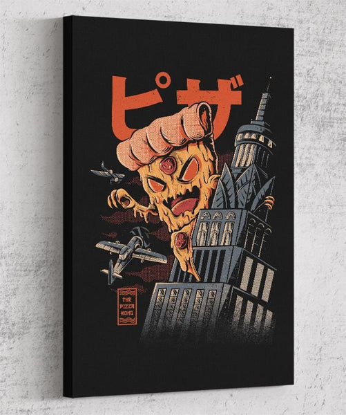 Pizza Kong Canvas by Ilustrata - Pixel Empire