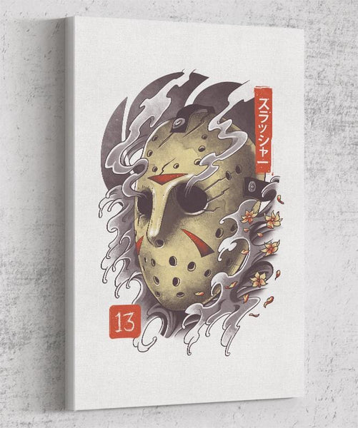 Oni Jason Mask Canvas by Vincent Trinidad - Pixel Empire