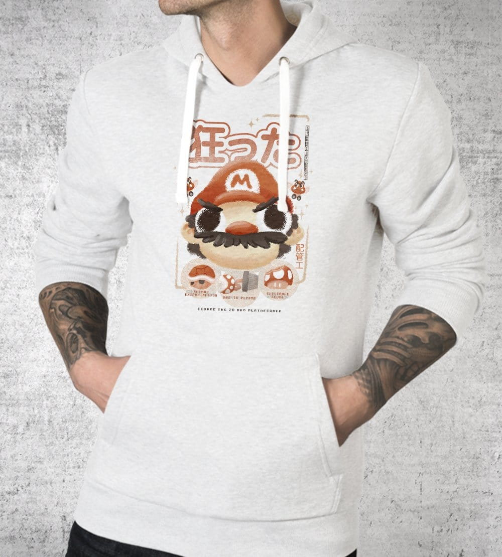 Crazy Motherfucking Mario Hoodies by Andre Fellipe - Pixel Empire