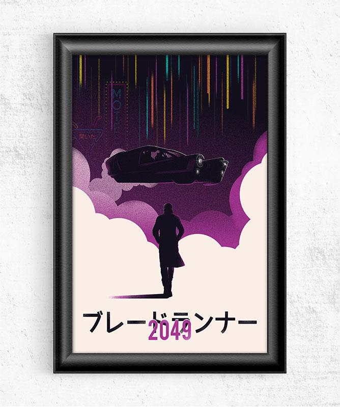 2049 Posters by Felix Tindall - Pixel Empire