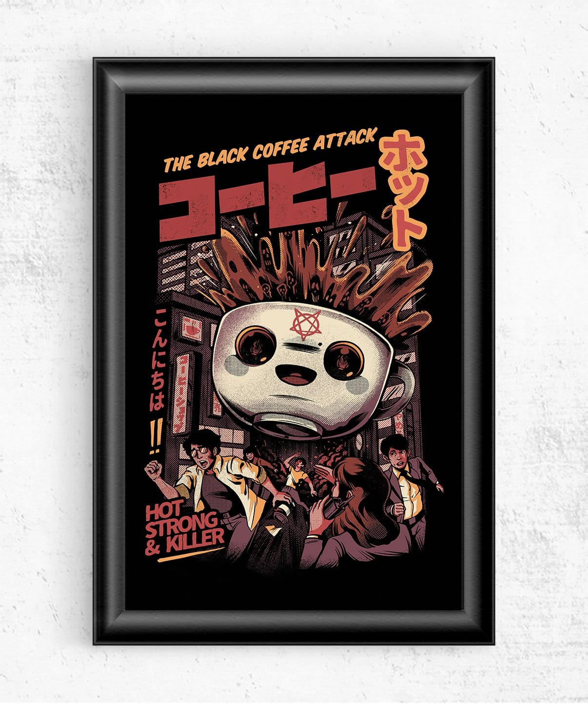The Black Coffee Attack Posters by Ilustrata - Pixel Empire