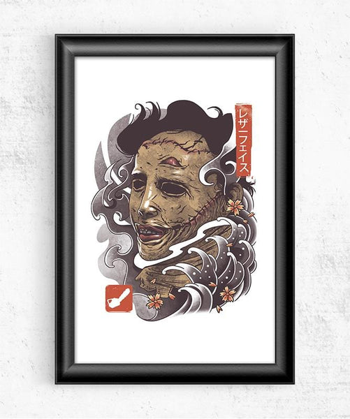 Oni Leather Mask Posters by Alberto Cubatas - Pixel Empire