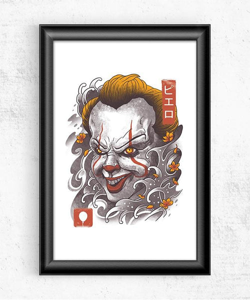 Oni Clown Mask Posters by Alberto Cubatas - Pixel Empire