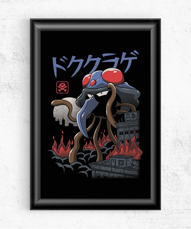 Poison Kaiju Posters by Vincent Trinidad - Pixel Empire