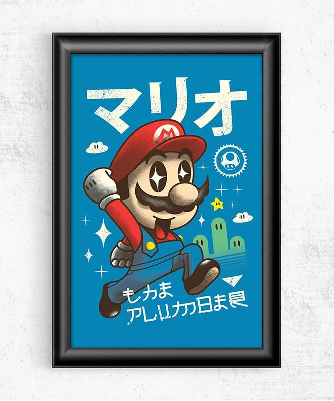 Kawaii Red Plumber Posters by Vincent Trinidad - Pixel Empire