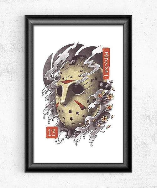 Oni Jason Mask Posters by Alberto Cubatas - Pixel Empire