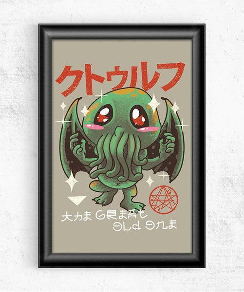 Kawaii Cthulhu Posters by Vincent Trinidad - Pixel Empire