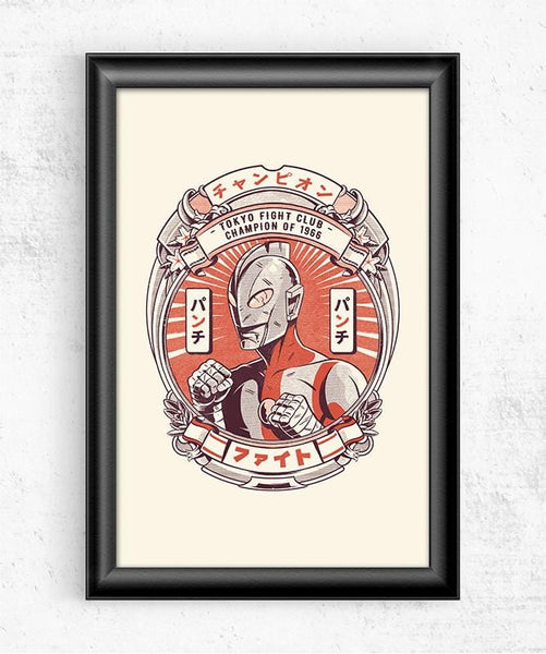 Tokyo Fight Club Posters by Ilustrata - Pixel Empire