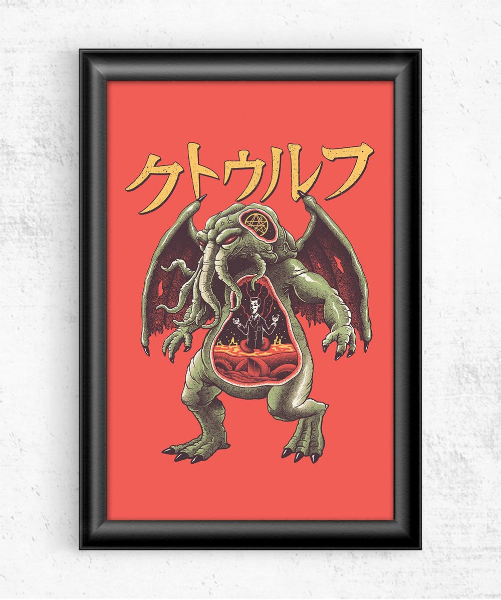 Cthulhu Anatomy Posters by Vincent Trinidad - Pixel Empire