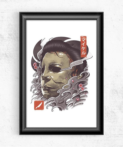 Oni Slasher Mask Posters by Alberto Cubatas - Pixel Empire